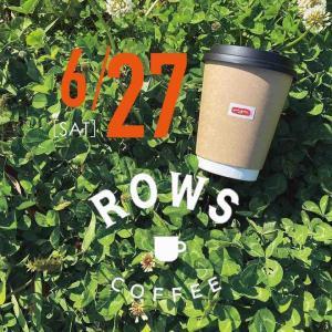 広島から来た1日限りのコーヒースタンドに行ってきた。「ROWS COFFEE」