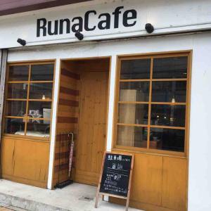 祝6周年!「Runa Cafe」