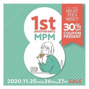 祝1周年!「MEAT PIES MEET」