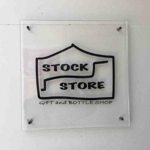 「OVER COFFEE」が物販専門の新店舗をオープン!「STOCK STORE」