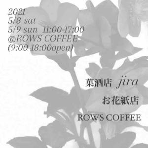 母の日に「お花紙店」がやってきた。「ROWS COFFEE」