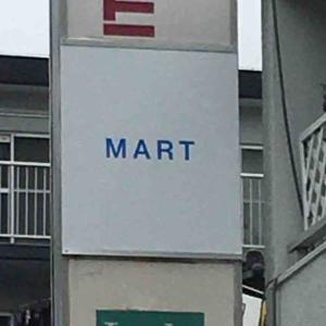 中区千代田に新たなカフェがオープン!「MART」