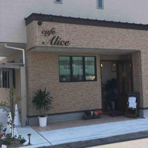 蟹江町に新たなカフェがオープン!「cafe Alice」