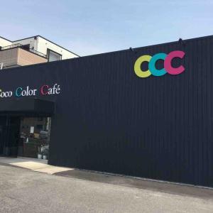 モーニングに行ってきた。「Coco Color Cafe」