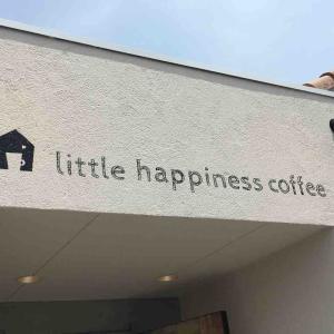 長久手市に新たなカフェがオープン!「LITTLE HAPPINESS COFFEE」