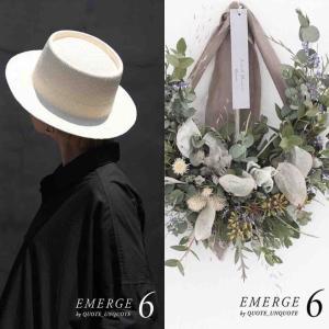 「EMERGE 06」行ってきた。「DEARS COFFEE/QUORT UNQUORT」