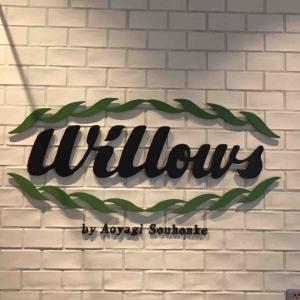 モーニングに行ってきた。「Willows」