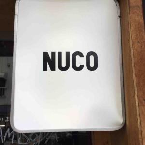 再訪。「NUCO」