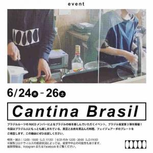 「Cantina Brasil」行ってきた。「NUCO」