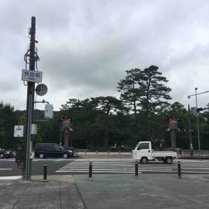 お伊勢参り2019