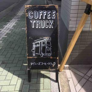 祝3周年!「MAGNIE'S COFFEE TRUCK」