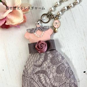 ポルカドット着せ替えドレスチャーム ピンクのパフスリーブと薔薇のベルトが可愛い子♡