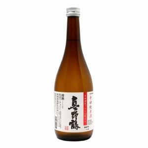 尾畑酒造(真野鶴) 利き酒 ④