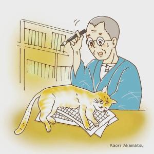 勝手に挿絵⑯『文豪の猫』