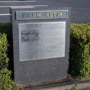 佐賀線跡の桜トンネル(4月4日の状況)