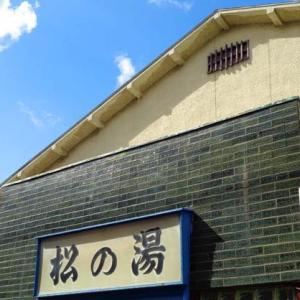 やぶ茂 @ 奥沢(東急多摩川線)