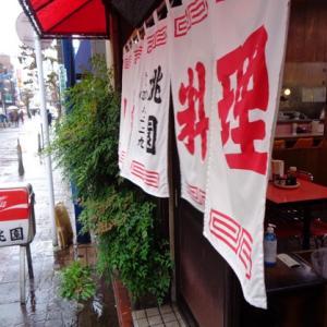 桃園 @ 矢口渡(東急多摩川線)