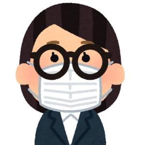 緊急事態宣言も関係なし。マスクをしない職場