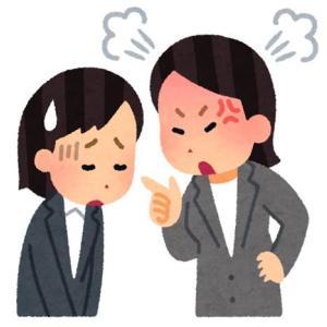 怒鳴る妻と謝る社長