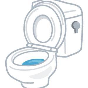 中高年女性のトイレの悩み
