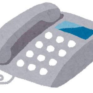 勤め先の電話番号を姑に教えるべき?