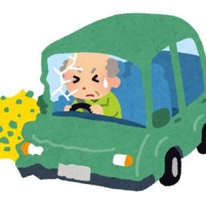 老後の交通手段を考える