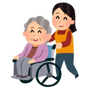 同居するべき、介護するべき、常識は誰が決める?