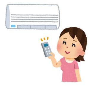 冷房より除湿設定の方が電気代が高くなる?