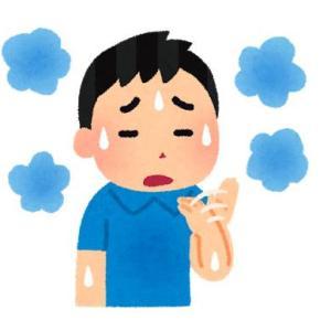 蒸し暑さで倒れそう…だけど帰れと言われるのも気分が悪い