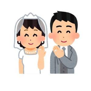 子供の結婚相手がどんな人でも祝福できる?