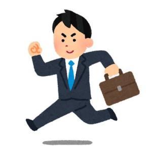 上司に意見しても褒められる人、怒られる人、その違いは?