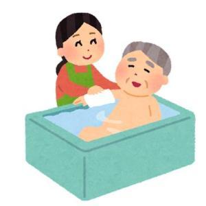 お風呂嫌いの姑。若い頃にはどうしていたのか…