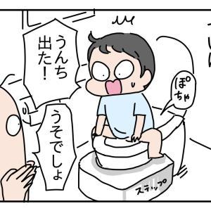 ムギのトイトレ③