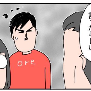 Q太郎を飼った経緯③