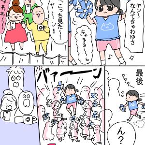 小3娘の運動会②終