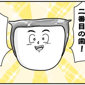 帰ってきた歯①〜ブリッジ〜