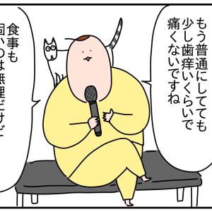 歯の矯正⑤