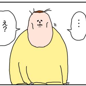 ピルとの戦い③