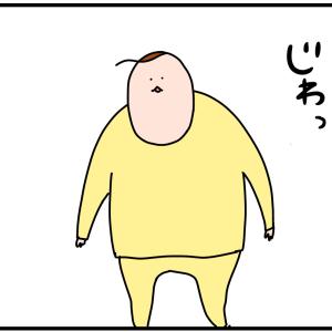 じわじわタイプのアレ