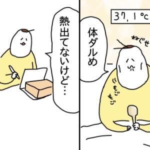 コロナワクチン2回目②終