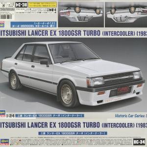 ハセガワ 三菱 ランサーEX 1800GSR ターボ(インタークーラー)