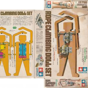 田宮模型 楽しい工作シリーズ№31 つなわたり人形セット 動かす
