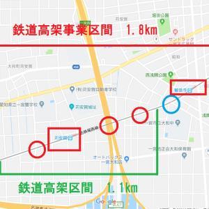 名古屋鉄道尾西線、高架工事