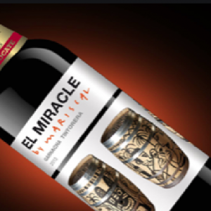 世界のトップ50に選ばれた・奇跡のワイン!エル・ミラクル!スペイン・バレンシア!