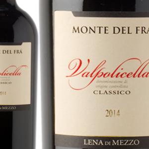 ガンべロッソ受賞ワイン!ヴァルポリチェッラ2018!冷やして美味しい赤ワイン!