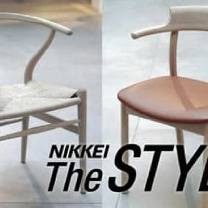 私だけの椅子を求めて!my own chair!便利快適だけでなく心も満たす!