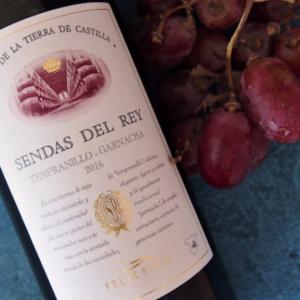 """センダス・デル・レイ2018!ラマンチャの赤ワイン!スペイン語で""""王様の道""""!"""