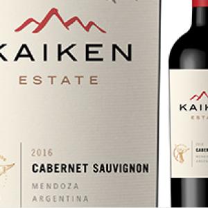 カイケン・カベルネ・ソーヴィニヨン!チリのワイナリーがアルゼンチンで手掛ける!
