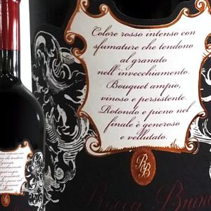 ロッカ・ブルナ・ブリンディジ・リゼルヴァ2017!このワインは実に美味いね!!