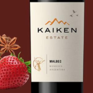 飲み進めるほどに美味くなってゆく不思議!カイケン・マルベック!濃厚な赤ワイン!